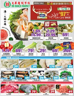 99 Ranch deals in the Reseda CA weekly ad