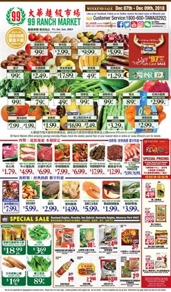 Fashion deals in the 99 Ranch weekly ad in Los Angeles CA