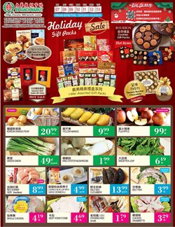 Grocery & Drug deals in the 99 Ranch weekly ad in Kent WA