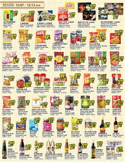 Wine deals in the 99 Ranch weekly ad in Renton WA