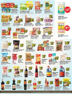 Plants deals in the 99 Ranch weekly ad in Federal Way WA
