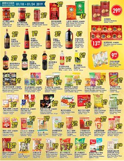 Wine deals in the 99 Ranch weekly ad in San Jose CA