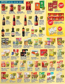 Carrots deals in the 99 Ranch weekly ad in Federal Way WA