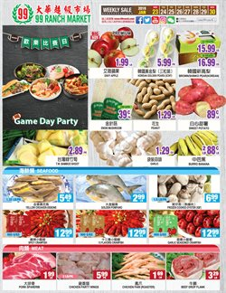 Potatoes deals in the 99 Ranch weekly ad in Van Nuys CA