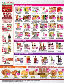 Bakery deals in the 99 Ranch weekly ad in Van Nuys CA
