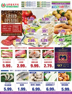 99 Ranch deals in the Houston TX weekly ad