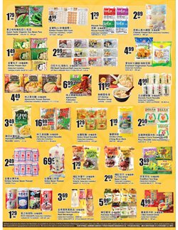 Golf deals in the 99 Ranch weekly ad in Kent WA
