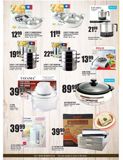Saw deals in the 99 Ranch weekly ad in Kent WA