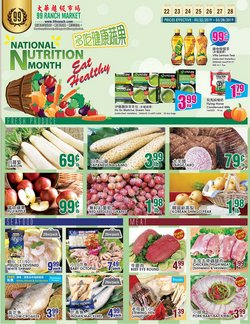99 Ranch deals in the Flushing NY weekly ad