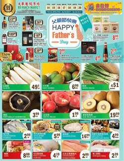 99 Ranch deals in the Milpitas CA weekly ad