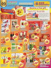Lucky Supermarkets Fremont CA - 5000 MOWRY AVE   Store Hours & Deals