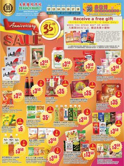 Grocery & Drug deals in the 99 Ranch weekly ad in Seattle WA