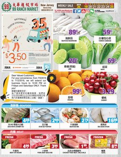 Grocery & Drug deals in the 99 Ranch weekly ad in New York