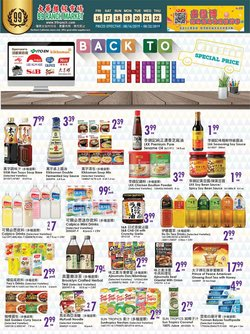 99 Ranch deals in the Dublin CA weekly ad