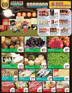 99 Ranch deals in the San Francisco CA weekly ad
