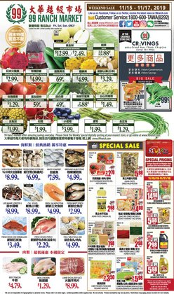 99 Ranch deals in the Los Angeles CA weekly ad