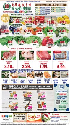 99 Ranch deals in the Austin TX weekly ad