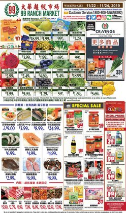 99 Ranch deals in the Santa Ana CA weekly ad