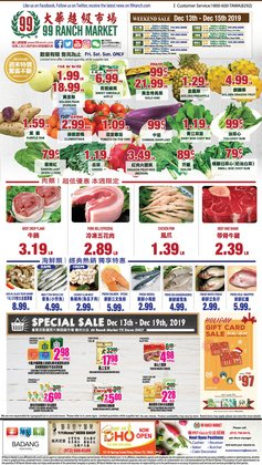 Grocery & Drug deals in the 99 Ranch weekly ad in Katy TX
