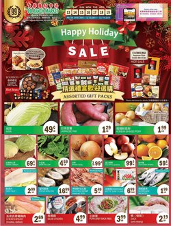 Grocery & Drug deals in the 99 Ranch weekly ad in Citrus Heights CA