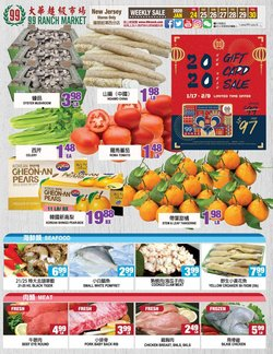 Grocery & Drug deals in the 99 Ranch weekly ad in Woodside NY