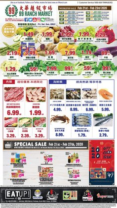 Grocery & Drug offers in the 99 Ranch catalogue in Sugar Land TX ( Expires today )