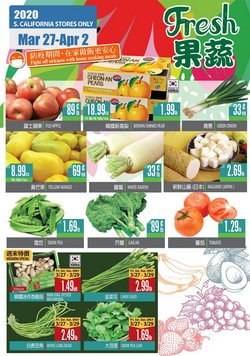 Grocery & Drug offers in the 99 Ranch catalogue in Van Nuys CA ( Expires tomorrow )