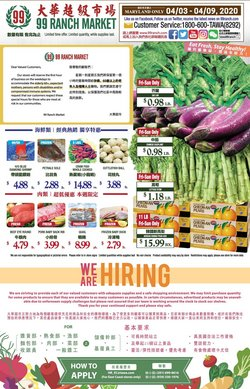 Grocery & Drug offers in the 99 Ranch catalogue in Cambridge MA ( 2 days ago )