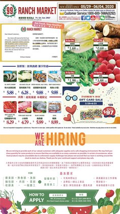 Grocery & Drug offers in the 99 Ranch catalogue in Staten Island NY ( Expires today )