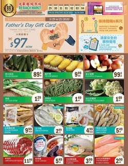 Grocery & Drug offers in the 99 Ranch catalogue in Sacramento CA ( Published today )