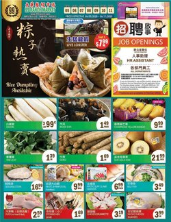 Grocery & Drug offers in the 99 Ranch catalogue in Hayward CA ( Published today )