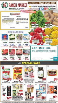 Grocery & Drug offers in the 99 Ranch catalogue in New York ( 2 days left )