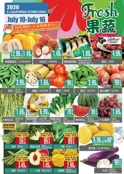 Grocery & Drug offers in the 99 Ranch catalogue in La Mesa CA ( Expires tomorrow )
