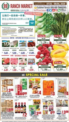 Grocery & Drug offers in the 99 Ranch catalogue in Sterling VA ( 2 days left )