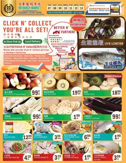 Grocery & Drug offers in the 99 Ranch catalogue in Walnut Creek CA ( 2 days ago )