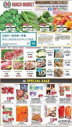 Grocery & Drug offers in the 99 Ranch catalogue in Cambridge MA ( 1 day ago )