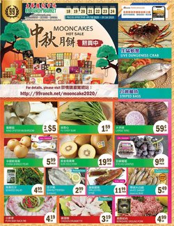 Grocery & Drug offers in the 99 Ranch catalogue in Milpitas CA ( Published today )