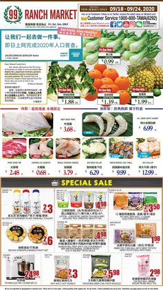 Grocery & Drug offers in the 99 Ranch catalogue in New York ( 1 day ago )