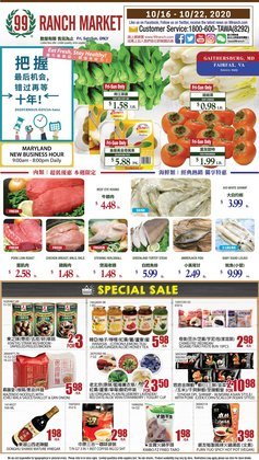 Grocery & Drug offers in the 99 Ranch catalogue in Sterling VA ( Expires tomorrow )