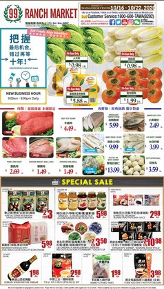 Grocery & Drug offers in the 99 Ranch catalogue in Cambridge MA ( Expires today )