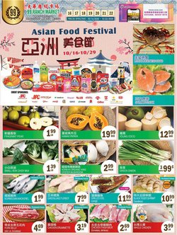 Grocery & Drug offers in the 99 Ranch catalogue in San Jose CA ( Expires today )