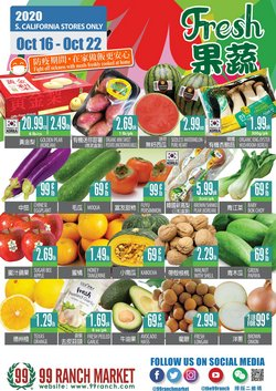 Grocery & Drug offers in the 99 Ranch catalogue in Rialto CA ( 2 days left )