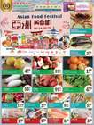 Grocery & Drug offers in the 99 Ranch catalogue in Redmond WA ( 2 days left )