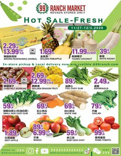 Grocery & Drug offers in the 99 Ranch catalogue in Las Vegas NV ( Expires tomorrow )