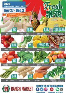 Grocery & Drug offers in the 99 Ranch catalogue in Ontario CA ( Expires today )