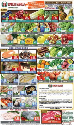 Grocery & Drug offers in the 99 Ranch catalogue in Los Angeles CA ( 2 days left )