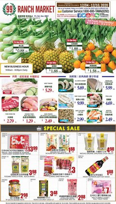 Grocery & Drug offers in the 99 Ranch catalogue in Boston MA ( Published today )