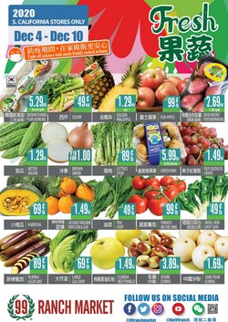 Grocery & Drug offers in the 99 Ranch catalogue in Los Angeles CA ( Published today )