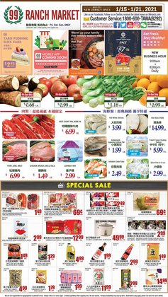 Grocery & Drug offers in the 99 Ranch catalogue in Newark NJ ( Expires today )