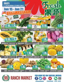 Grocery & Drug offers in the 99 Ranch catalogue in Whittier CA ( 3 days left )